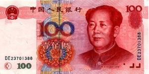 100 Chinese Yuan