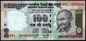 Gandhi on 100 Rupee Banknote