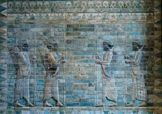 """""""The Frieze of Archers"""" from the Palace of Darius I."""