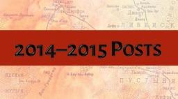 2014-2015 Posts on Banner